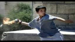 فديو فلسطينين