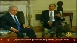 نتيجة القاء الذى جمع بين نتنياهو واوباما فى واشنطن