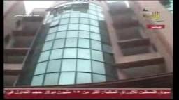 ميلشيات عباس وفتح تحرق الجامعة الاسلامية