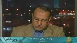 مباشر مع الدكتور عصام العريان