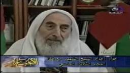 تسجيل نادر جدا ومهم للشيخ احمد ياسين