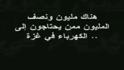 نواب الاخوان المسلمين \\حاصرونا  قيدونا  اقتلونا  لالالالالا تنازل