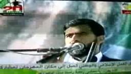 زلزال حماس المجاهد مشير المصرى
