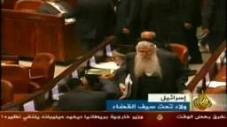 اسرائيل بصدد اصدار قانون يقضى بسجن من لا يعترف بيهودية اسرائيل  وسجن من لايعترف بولائة لها