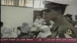 الشيخ احمد ياسين مرشد الاخوان فى فلسطين