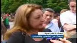 اقامة الصلوات على ارواح ضحايا الطائرة الفرنسية مع حضور الرئيس ساركوزى