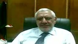 تعلياق على اخطاب أوباما فى جامعة القاهرة من الدكتور عبد المنعم أبو الفتوح