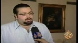 وعود من المرشحين اللبنانين فى الانتخابات التشريعية اللبنانية بازالة جبل القمامة