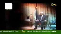 عباس  العميل يريد  اهلاك حماس