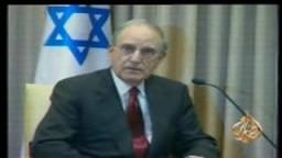 اليوم الاول للمبعوث الاميريكى ميتشل  يزور اسرائيل ويؤكد التزام بلادة بحل الدولتين