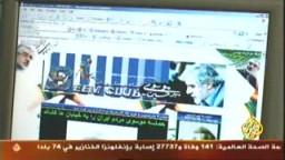 الانتخابات الايرانية تزداد حدتها  وشراستها وخصوصا على شبكات الانترنت