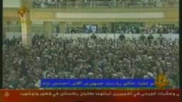 من جديد احمدى نجاد يفوز بولاية ثانية للحكم الايرانى