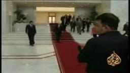 زيارة ميتشل سوريا