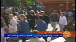 انفلوانزا الخنازير تزيد اعباء السياحة فى مصر