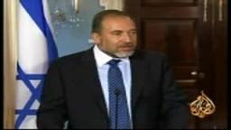 رفض ليبرمان وقف الاستيطان فى الارضى الفلسطينية