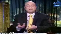 عمرو أديب و الظروف المعيشية الصعبة فى مصر