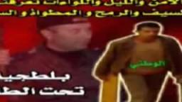 رسالة لنظام الطوارىء المصرى - أغنية حلوة