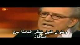 إعتراف الكاتب والسياسي الدكتور يورجن تودنهوفر بأن المسلمين ليسو إرهابين