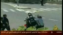 عاجل مواجهات عنيفة بين الشرطة الإسرائيلية ومتظاهرين من الدروز والشركس احتجاجا على أوضاعهم المالية