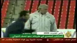 استعدادات منتخب مصر لمباراة أمريكا