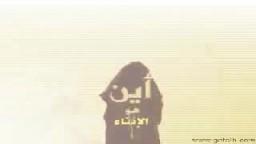 إلى كل فتاة مسلمة