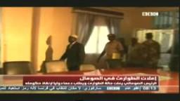 شيخ شريف يعلن حالة الطوارىء فى الصومال ويدعو المجتمع الدولى للتدخل العسكرى فى الصومال