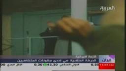 تواصل الاحتجاجات فى ايران  وكروبى  يصرح بعدم شرعية الحكومة الايرانية