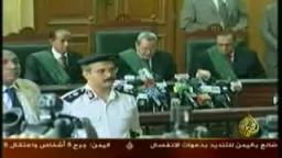 عاجل--الحكم بالاعدام على طلعت مصطفى ومحسن السكري باعتماد المفتي
