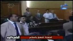 لحظة الحكم بالاعدام على هشام طلعت والسكرى فى قضية سوزان تميم