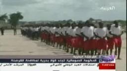 تجنيد مئات الشباب في القوات البحرية الصومالية لمكافحة القرصنة