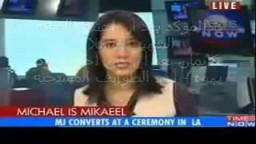 مايكل جاكسون يعتنق الإسلام