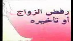 اخطار تهدد حياة المرأة المسلمة حلوة جداا