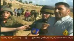 تقرير مفصل حول الاعتداءات الاسرائيلية على قرية فلسطينية صغيرة