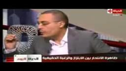 ظاهرة الانتحار في المجتمع المصري بين الابتزاز والرغبة الحقيقية