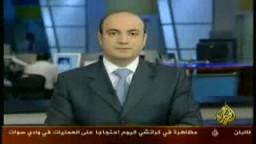 د. محمد حبيب يتساءل على هناك علاقة بين اعتقال د. عبد المنعم أبو الفتوح والحوار الدائر بين فتح وحماس؟