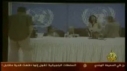 لجنة تقصي الحقائق التابعة للأمم  المتحدة تحقق في قضايا حرب اسرائيل على غزة
