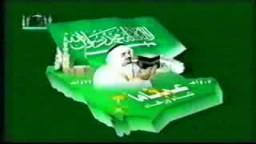 فيلم وثائقى  عن توسعة الحرم الشريف