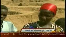 حال النازحين في معسكر أبو شوك-  في السودان