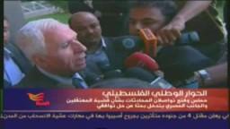 تواصل المحادثات بين فتح وحماس بشان المعتقلين ومصر تقدم اليوم حلاا توافقيا