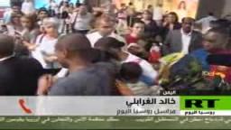 نجاة فتاة من حادث تحطم الطائرة اليمنية