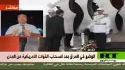 مقتل 27 شخصا فى انفجار سيارة ملغومة بكركوك شمال العراق