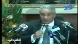 عاشور ينفى اقتراحه بشأن نقل اتحاد المحامين العرب من مصر