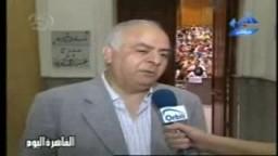 أكبر طالب فى مصر !! 81 سنة