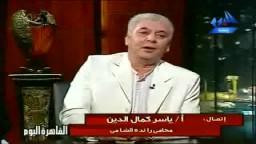 عمرو اديب وحلقة عن الممنوعين من السفر
