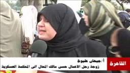 حوار مع الأستاذة جيهان زوجة الاصلاحى ورجل الاعمال حسن مالك