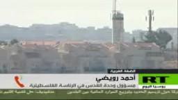 العدو الصهيونى يستولى علي أكبر قطعة أرض منذ عام 1967