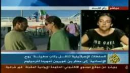 ناشطة من حركة غزة الحرة تحكي تفاصيل ما حدت من قبل القوات الإسرائيلية تجاه سفينة روح الإنسانية
