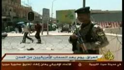 العراق يحتفلون-يوم بعد انسحاب القوات الأمريكية