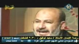 قبسات  الشيخ صفوت حجازى