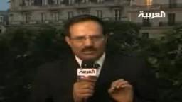 العثور على احد الصندوقيين الاسوديين للطائرة اليمنية
